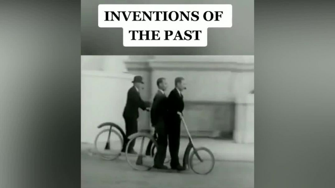 अतीत का आविष्कार | Invention of the past